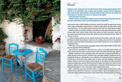 FOTKA - Domácí řecká kuchyně