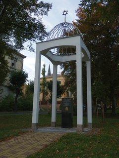 FOTKA - Teplice - Památník holocaustu v místě býv. synagogy, kterou v březnu 1939 nacisté vypálili a zničili (bývala největší synagogou na území Československa)