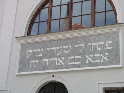 FOTKA - Horní synagoga Mikulov