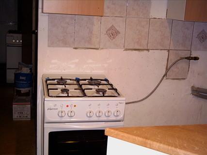 FOTKA - Nová kuchyně-začátky práce 4