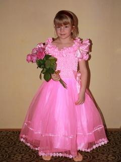 FOTKA - Naše princeznička