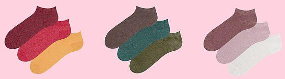 veselé ponožky Dedoles