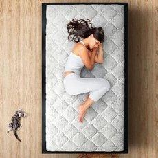 Záleží vám, na čem spíte?