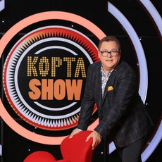 Koptashow