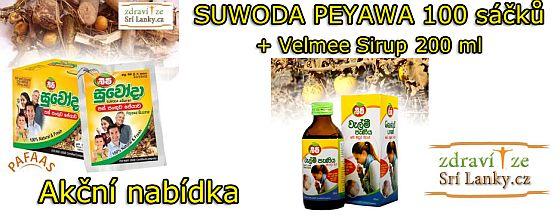 Suwoda Peywa